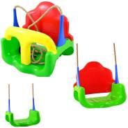 Adriatic 'Spring Fun Swing' 3in1 Schaukel, ab 2 Jahren, bis 60 kg belastbar, sortiert - 1 Stück, Farbauswahl erfolgt zufällig