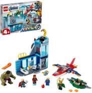 LEGO Marvel Avengers 76152 'Avengers - Lokis Rache', 223 Teile, ab 4 Jahren