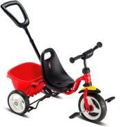 Puky 'CEETY' Dreirad, color new, Carry-Touring-Kipper, ab 2 Jahren, inkl. XL-Kippermulde und höhenverstellbare Schiebestange