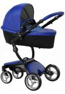 Mima Xari Sitz + Wanne Kollektion 2020 (Box 2) Royal Blue